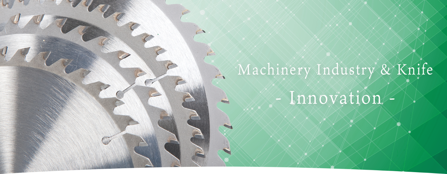 Machinery Industry & Knife